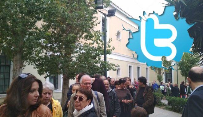 #Κεντροαριστερά: Πρώτο θέμα στο twitter η διαδικασία εκλογής