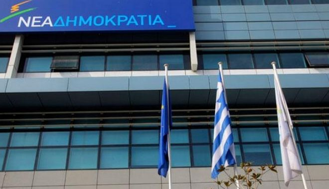 ΝΔ: Ο ΣΥΡΙΖΑ έταζε 13η σύνταξη και έχει κάνει 13 περικοπές συντάξεων