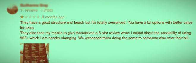 Μύκονος - εστιατόριο: Βαριές καταγγελίες για