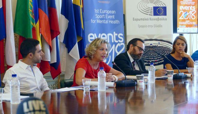 1η Ευρωπαϊκή Αθλητική Διοργάνωση για την Ψυχική Υγεία