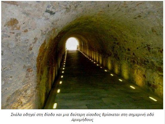 Μηχανή του Χρόνου: Πού βρίσκεται η 'τρύπα της Μοίρας' στην Αθήνα