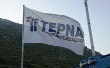 """ΤΕΡΝΑ Ενεργειακή: Η Ελλάδα μπορεί να αναδειχθεί σε """"μπαταρία"""" για τον Ευρωπαϊκό Νότο"""