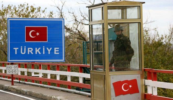 Τουρκικό φυλάκιο στα ελληνοτουρκικά σύνορα