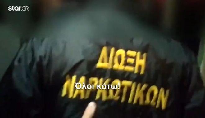 Γκάζι: Το ντοκουμέντο από την έφοδο της αστυνομίας σε κλαμπ για ναρκωτικά
