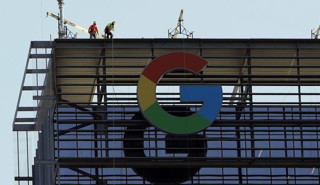Το κτίριο της Google, στο Όστιν του Τέξας.