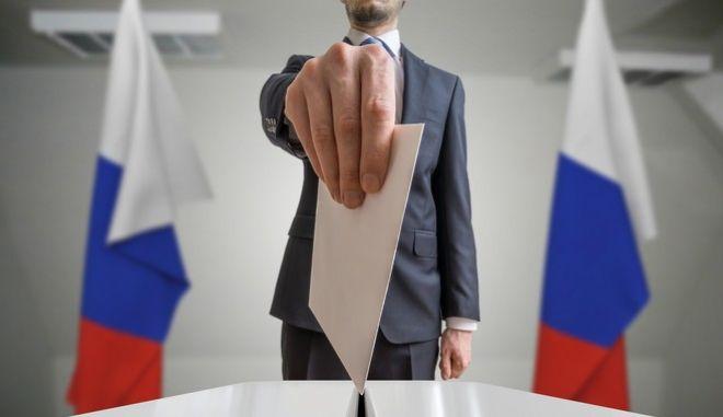 Εκλογές στη Ρωσία