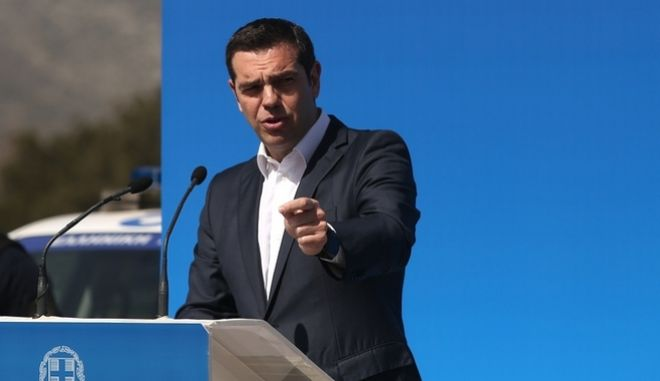 Inauguration of the new building of the West Attica Police Sub-Department in the western suburbs of Athens by the prime minister of Greece Alexis Tsipras, on March 7, 2018. / E           ,  ,  7  2018.