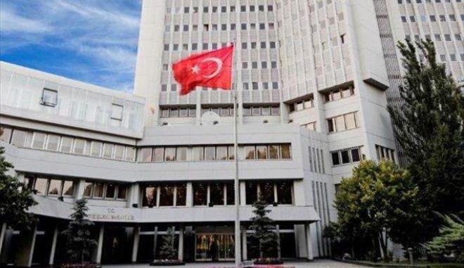 Νέα επίθεση από το Τουρκικό ΥΠΕΞ: Η Ελλάδα συνεχίζει να δίνει άσυλο σε εγκληματίες