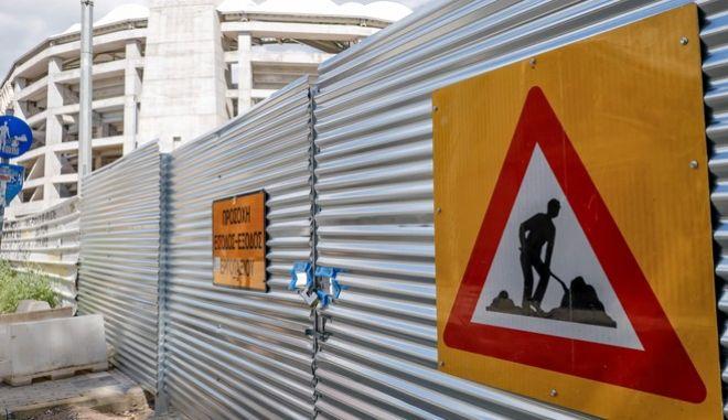 Τα δέκα μεγαλύτερα υπό δημοπράτηση έργα της χώρας