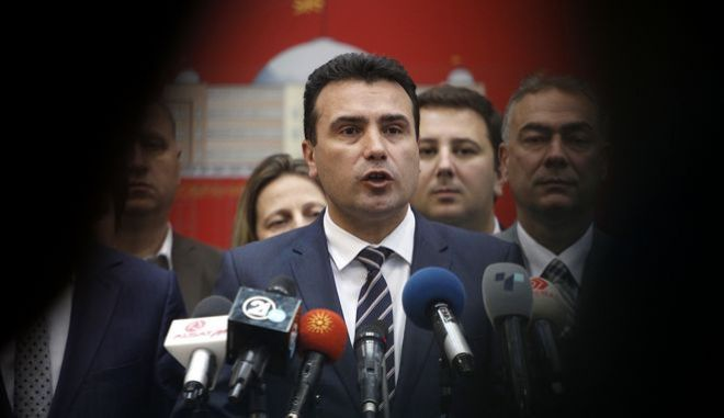 Ζόραν Ζάεφ