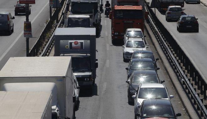 κίνηση στη ΕΟ Αθηνών-Λαμίας