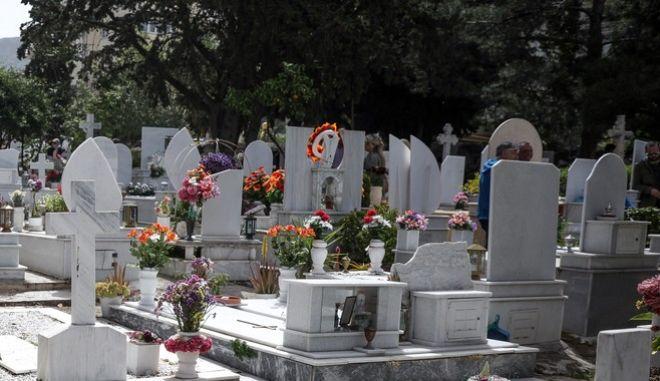 Νεκροταφείο (φώτο αρχείου)