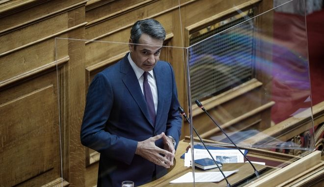 Ο πρωθυπουργός Κυριάκος Μητσοτάκης κατά τη συζήτηση του σχεδίου νόμου για τις δημόσιες υπαίθριες συναθροίσεις