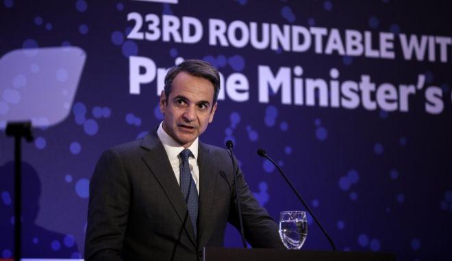 Ομιλία του Πρωθυπουργού Κυριάκου Μητσοτάκη στο πλαίσιο της 23ης Συζήτησης Στρογγυλής Τραπέζης  με την Ελληνική Κυβέρνηση του Economist.
