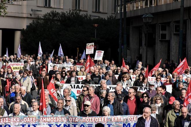 Συλλαλητήριο του ΠΑΜΕ για την Κοινωνική Ασφάλιση το Σάββατο 30 Νοεμβρίου 2019