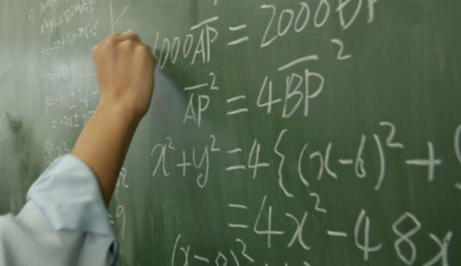 Χρυσό για Ελλάδα στη Μαθηματική Ολυμπιάδα
