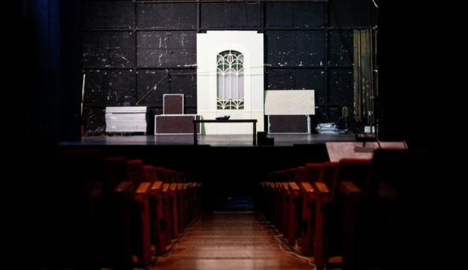 Greek National Opera