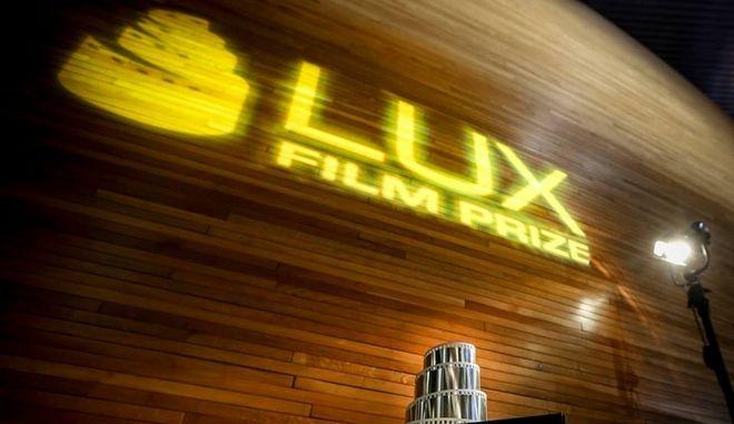 Διήμερο προβολής ταινιών Βραβείου Lux