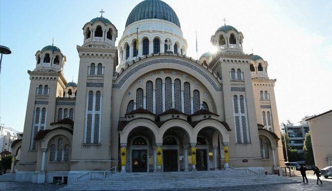 Η Εκκλησία του Αγίου Ανδρέα στην Πάτρα