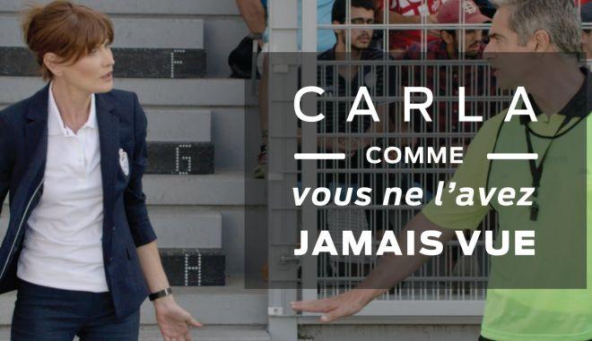 Στην Κάρλα Μπρούνι ποντάρει η Ford για αύξηση των πωλήσεών της στη Γαλλία. Βίντεο