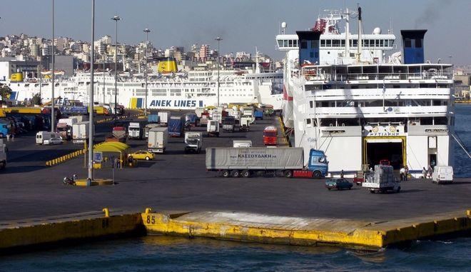 Το Λιμάνι Πειραιά