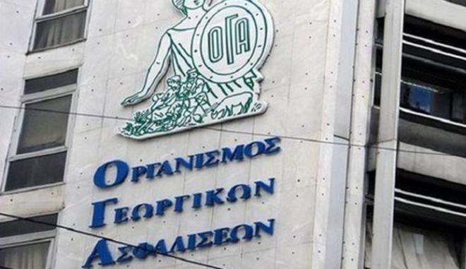 Επαναφορά των συντάξεων σε 62.000 υπερήλικες, ζητάει ο ΟΓΑ