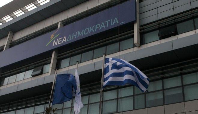 Στιγμιότυπο από τα κεντρικά γραφεία της Νέας Δημοκρατίας στην λεωφόρο Συγγρού μετά την αναβολή των εκλογών για την ανάδειξη νέου προέδρου στο κόμμα, την Κυριακή 22 Νοεμβρίου 2015.  (EUROKINISSI/ΣΤΕΛΙΟΣ ΣΤΕΦΑΝΟΥ)
