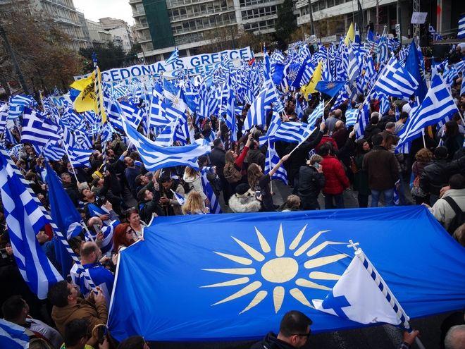 Συλλαλητήριο ενάντια στη συμφωνία των Πρεσπών από παμμακεδονικές οργανώσεις και επιτροπές στο Σύνταγμα