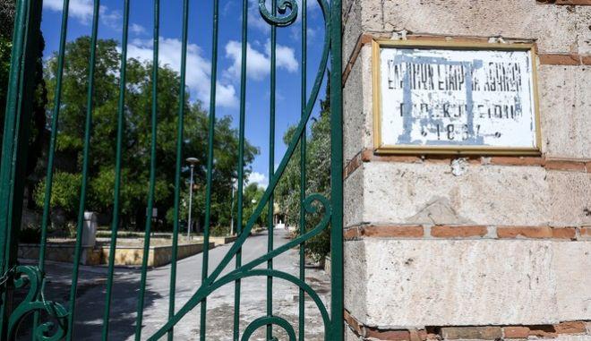 Εξωτερική άποψη του Γηροκομείου Αθηνών (Φωτογραφία αρχείου)