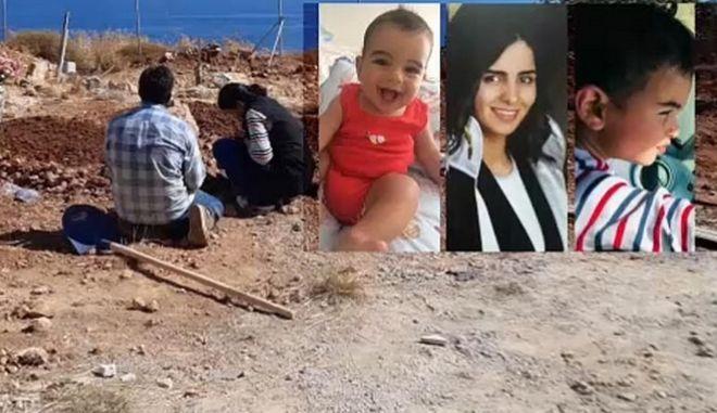 Οι Τούρκοι γονείς που έχασαν τα παιδιά τους στο Αιγαίο