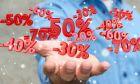 Συνεχίζεται η Εβδομάδα Ηλεκτρονικού Εμπορίου με προσφορές έως -85%