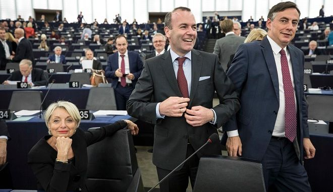 Φωτό αρχείου από το Ευρωπαϊκό Λαϊκό Κόμμα