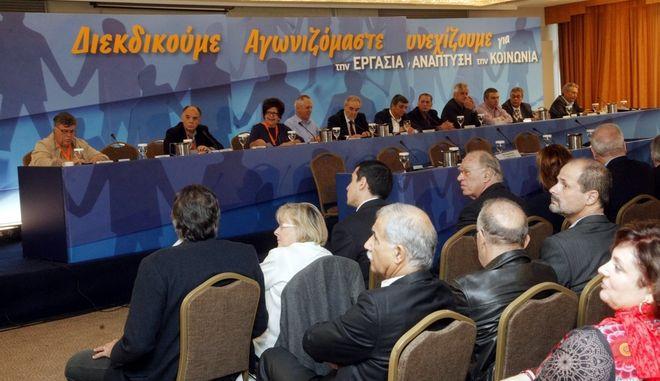 Πλάνο από παλιό συνέδριο της ΟΤΟΕ