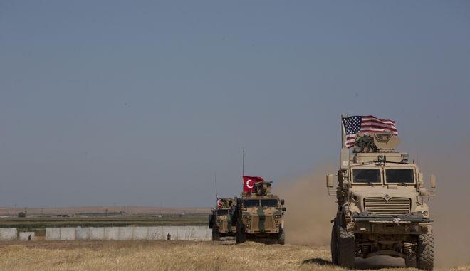 Τουρκικές και αμερικανικές στρατιωτικές δυνάμεις περιπολούν στη ζώνη ασφαλείας στη Συρία