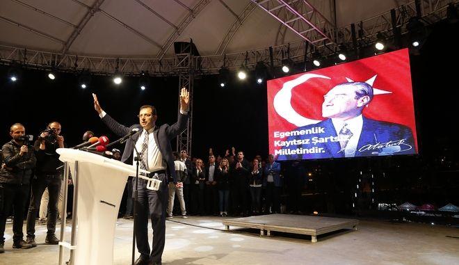 Ο υποψήφιος δήμαρχος της Κωνσταντινούπολης που υποστηρίζει η αντιπολίτευση, Ekrem Imamoglu