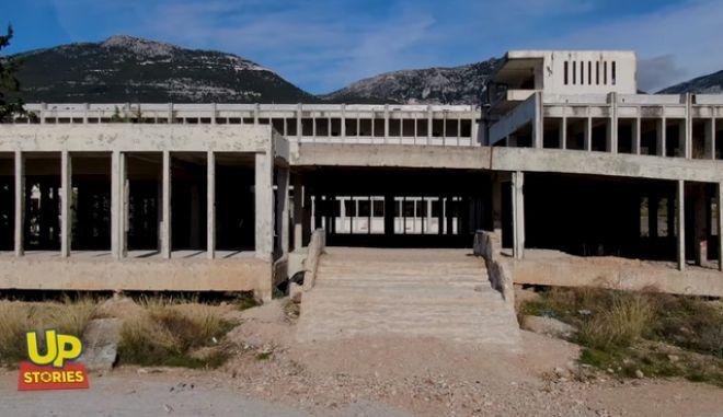 Το κτίριο στην Πάρνηθα που στέγαζε μέχρι τον σεισμό του 1999 το ΚΕΤΕΣ