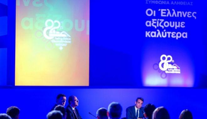 Press conference by Kyriakos Mitsotakis on the margin of Thessaloniki International Fair, in Thessaloniki, on Sep. 17, 2017 /         ,  ,  17 , 2017