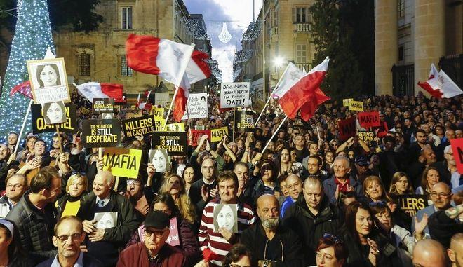 Διαδηλωτές στη Βαλέτα.