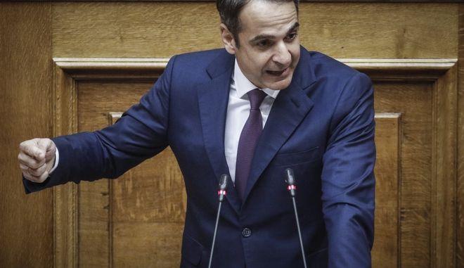 Ο Κ. Μητσοτάκης στο βήμα της Βουλής