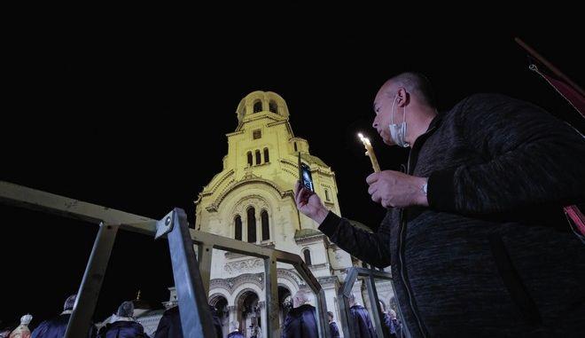 Από εκκλησία στη Βουλγαρία