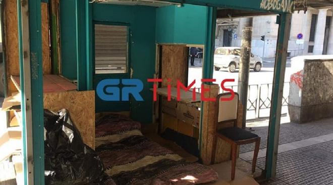 Καταφύγιο από αστέγους  σε ένα εγκαταλελειμμένο περίπτερο της Θεσσαλονίκης