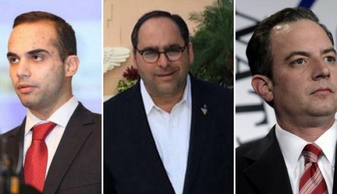 Αυτοί είναι οι Έλληνες του νέου προέδρου Τραμπ