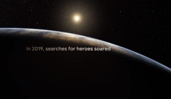 Google Search: Τι αναζήτησε ο πλανήτης το 2019