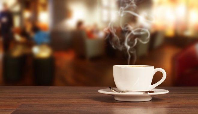 Φλυτζάνι καφέ - φωτογραφία αρχείου
