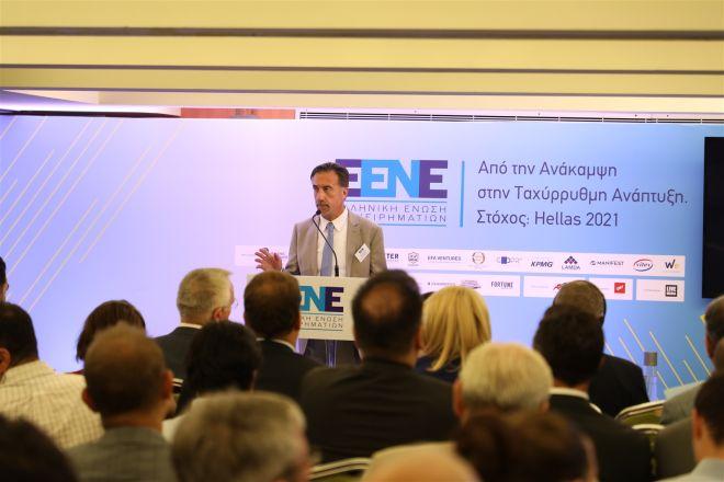Ελληνική Ένωση Επιχειρηματιών: Ο πολιτισμός είναι εργαλείο εξωστρέφειας