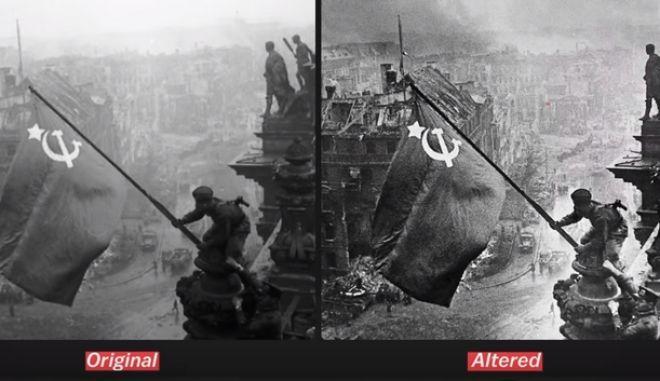 Η σημαία στο Reichstag: Η κρυφή λεπτομέρεια που σβήστηκε από το ιστορικό καρέ