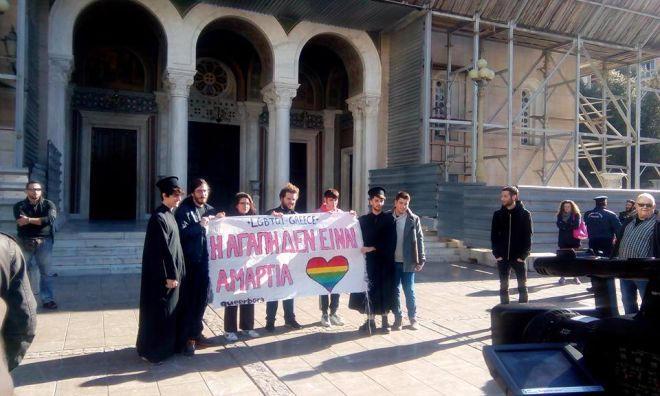 Σύμφωνο Συμβιωσης: Διαμαρτυρία με φιλιά μπροστά στη Μητρόπολη Αθηνών