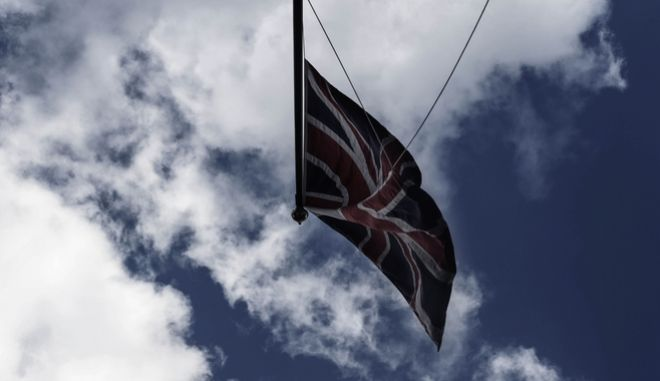 Photograph of a United Kindom Flag in London on May 3d , 2015
