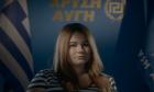 Golden Dawn Girls: Δείτε το συγκλονιστικό ντοκιμαντέρ για τις γυναίκες της Χρυσής Αυγής