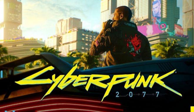 Νέο trailer για το Cyberpunk 2077